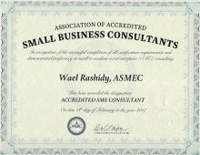 AASBC Accredited SME Consultant